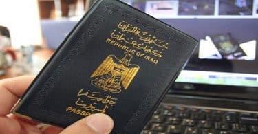 طريقة حجز موعد تصريح العراق