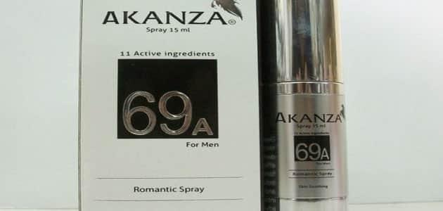 اكانزا سبراي Akanza spray