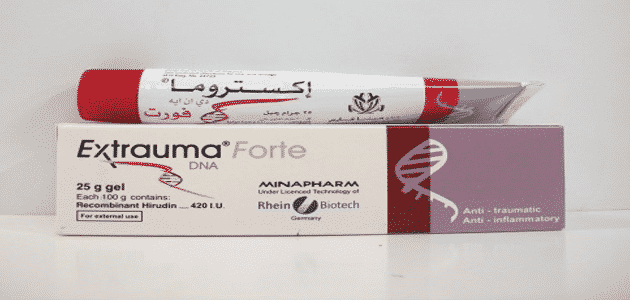 اكستروما Extrauma