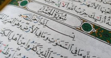 سبب نزول سورة الحشر وسبب تسميتها