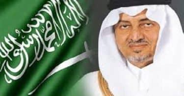 شرح قصيدة حزم وظفر خالد الفيصل