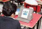 طريقة تسجيل الدخول في بوابة عين التعليمية الوطنية