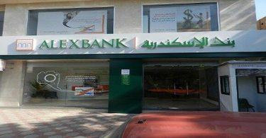 فروع بنك اسكندرية في جميع المحافظات