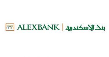 فوائد بنك اسكندرية بالتفصيل