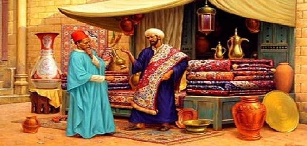 ماذا يطلق على بائع الحرير قديمًا