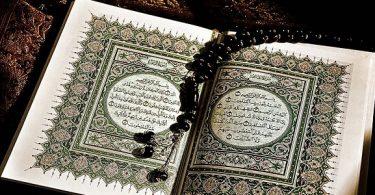 ما هي أكثر سورة تكرر فيها اسم الرحمن ؟