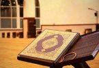 ما هي الآية التي ذكرت فيها أليس الله بكاف عبده ؟