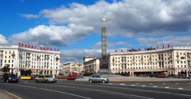 ما هي عاصمة روسيا البيضاء