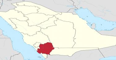 ما هي مدن جنوب السعودية وأشهر قبائلها ؟