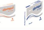 اندوبوكسيتين Andopoxetine