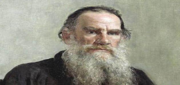 معلومات عن أحد عمالقة الروائيين الروس مؤلف الحرب والسلام