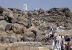 معلومات عن قصة جبل عرفات