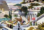 معلومات عن ملك بابلي و بناء الحدائق المعلقة