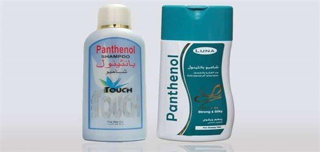 مكونات شامبو بانثينول وفوائده