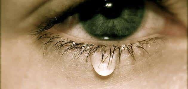30 حكمة رائعة عن دموع العين ودموع القلب الصامتة