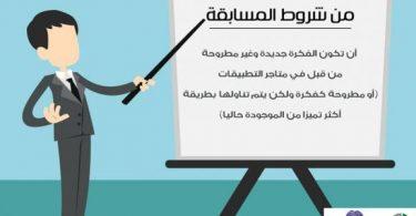 افكار مسابقات ثقافية مدرسية