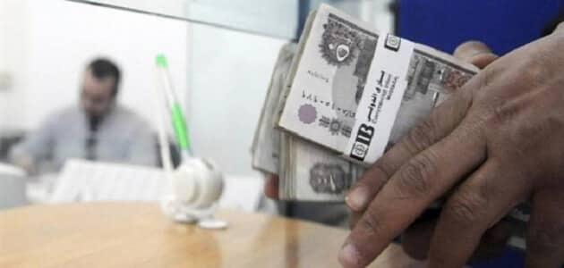 القرض الحسن من بنك مصر بدون فوائد