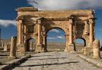بحث عن العمارة الرومانية