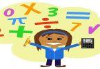 بحث عن جمع العبارات النسبية وطرحها DOC