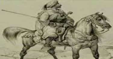 بحث عن سيرة بني هلال بالمقدمة والخاتمة