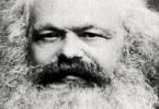 بحث كامل عن الفلسفة الماركسية