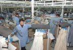 دراسة جدوى مصنع ملابس جينز