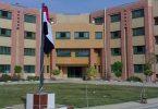 عنوان مدرسة مبارك كول الثانوية الصناعية بشبرا الخيمة