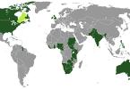 كم عدد الدول التي تتحدث الانجليزية