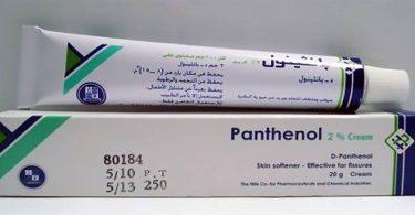 كيفية استخدام كريم بانثينول للشعر