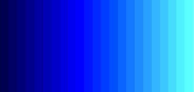 ما هي درجات اللون الأزرق معلومة ثقافية