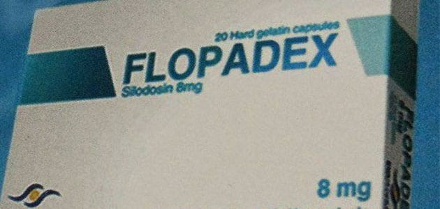 فلوبادكس Flopadex