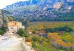 معلومات عن افضل قرية سياحية ومصيف لبناني شهير (1)
