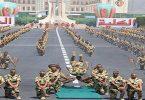 معلومات عن الاكاديمية العسكرية وشروطها (1)