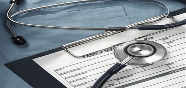 معلومات عن الترميز الطبي مختصرة