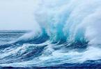 معلومات عن التيارات البحرية