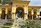 معلومات عن حديقة الأندلس
