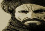 معلومات عن قطري بن الفجاءة