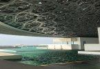 معلومات عن متحف اللوفر في أبو ظبي