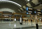 معلومات عن مطار اتاتورك
