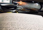 مقتطفات من كتب مكتوبة