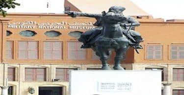 موضوع تعبير عن المتحف الحربي