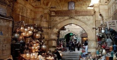 موضوع عن السوق المصري وانواعه