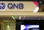 موقع بنك قطر الوطني خدمة العملاء مصر