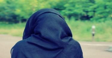 هل الحجاب فرض ولا عادة اجتماعية