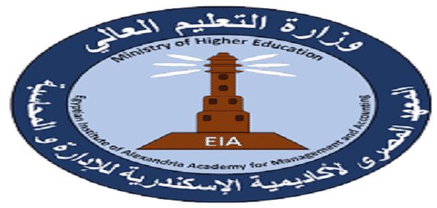 أين يقع المعهد المصري لأكاديمية الإسكندرية نظم معلومات إدارية ؟