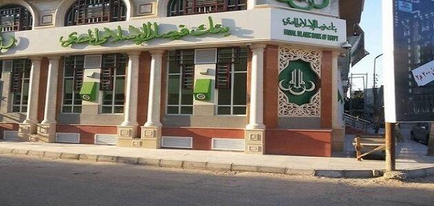 الاستعلام عن الرصيد فى بنك فيصل الاسلامي