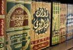 قاعدة التشريعات والأحكام والاجتهادات المصرية