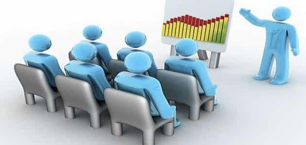 موضوع عن علم الإدارة بالمراجع