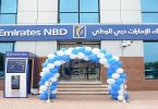 فروع بنك الامارات دبي الوطني مصر