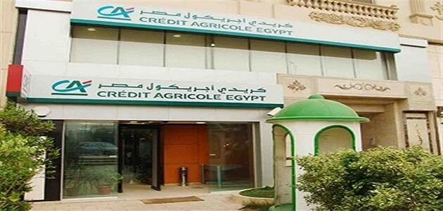 فروع بنك كريدى اجريكول في مصر